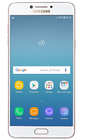 Folii Samsung Galaxy C7